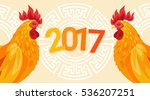 new 2017 year rooster bird sign ...   Shutterstock .eps vector #536207251