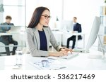 entering data | Shutterstock . vector #536217469