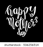 happy mother's day. greeting... | Shutterstock .eps vector #536256514