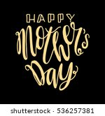 happy mother's day. greeting... | Shutterstock .eps vector #536257381