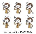 telephone  female student  set  ... | Shutterstock .eps vector #536322004