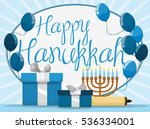 poster with gifts  chanukiah ... | Shutterstock .eps vector #536334001