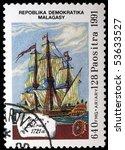 republica malagasy   circa 1991 ... | Shutterstock . vector #53633527