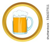 mug of beer  icon in golden... | Shutterstock . vector #536337511
