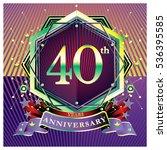 40 years anniversary logo... | Shutterstock .eps vector #536395585