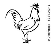 chicken chinese style  vector | Shutterstock .eps vector #536414341