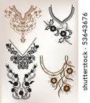 vector set of vintage | Shutterstock .eps vector #53643676