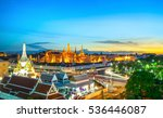 grand palace and wat phra keaw... | Shutterstock . vector #536446087