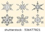 vector snowflakes illustration. ... | Shutterstock .eps vector #536477821