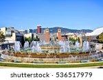 magic fountain font magica of... | Shutterstock . vector #536517979