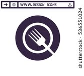 food icon vector flat design... | Shutterstock .eps vector #536551024