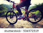 riding mountain bike on sunrise ... | Shutterstock . vector #536572519