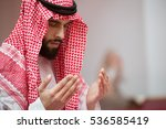 two religious muslim man... | Shutterstock . vector #536585419
