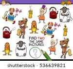 cartoon illustration of find...   Shutterstock .eps vector #536639821