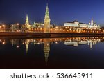 Panorama Of The Moscow Kremlin...