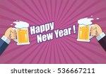 toast with beer | Shutterstock .eps vector #536667211