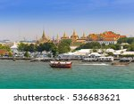 grand palace with long tail... | Shutterstock . vector #536683621