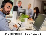 business man working with team | Shutterstock . vector #536711371