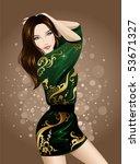 beautiful dancing brunette | Shutterstock .eps vector #53671327