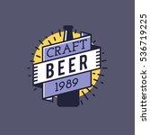 vector line art badge. craft... | Shutterstock .eps vector #536719225