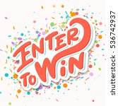 enter to win banner. | Shutterstock .eps vector #536742937