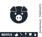 pig icon flat. simple... | Shutterstock . vector #536816191