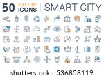 set  line icons with open path... | Shutterstock . vector #536858119
