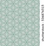 seamless geometric line pattern.... | Shutterstock .eps vector #536876515