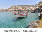 matala beach  crete  greece  ... | Shutterstock . vector #536886361