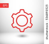 gear  linear icon. one of a set ... | Shutterstock .eps vector #536893525
