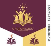 church logo. christian symbols. ... | Shutterstock .eps vector #536917099