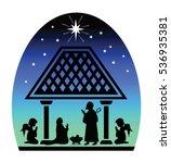 illustrating the birth of jesus   Shutterstock .eps vector #536935381