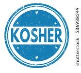 kosher grunge rubber stamp on... | Shutterstock .eps vector #536938249