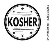 kosher grunge rubber stamp on... | Shutterstock .eps vector #536938261
