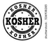 kosher grunge rubber stamp on... | Shutterstock .eps vector #536938285