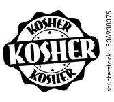 kosher grunge rubber stamp on... | Shutterstock .eps vector #536938375