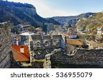 panoramic view to ancient... | Shutterstock . vector #536955079