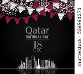 qatar national day on 18 th... | Shutterstock .eps vector #536961271