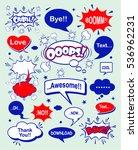 cute speech bubble set | Shutterstock .eps vector #536962231