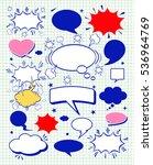 cute speech bubble set   Shutterstock .eps vector #536964769