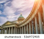 kazan cathedral in st... | Shutterstock . vector #536972905