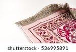 praying mat rug or sajdah or... | Shutterstock . vector #536995891