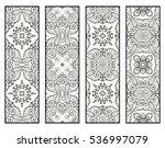 decorative doodle black lace...   Shutterstock .eps vector #536997079