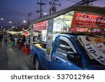 kanchanaburi thailand  ... | Shutterstock . vector #537012964