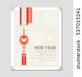 new year's card | Shutterstock .eps vector #537015241