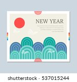 new year's card | Shutterstock .eps vector #537015244