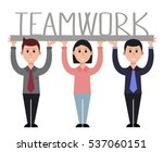 teamwork  business  people ... | Shutterstock .eps vector #537060151