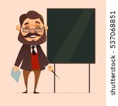 school teacher with blackboard. ... | Shutterstock .eps vector #537068851