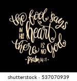 the fool says in his heart... | Shutterstock .eps vector #537070939