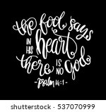 the fool says in his heart... | Shutterstock .eps vector #537070999
